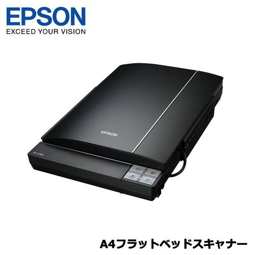 エプソン GT-F740 [A4フラットベッドスキャナー/4800dpi/CCD搭載/クラウド連携/フィルムスキャン対応]