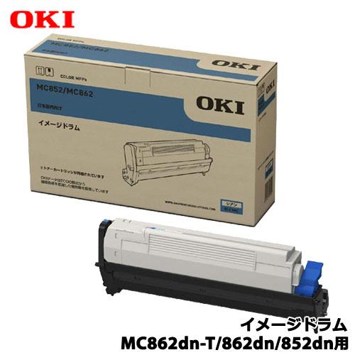 沖データ ID-C3MC [イメージドラム シアン MC862dn-T/862dn/852dn用]