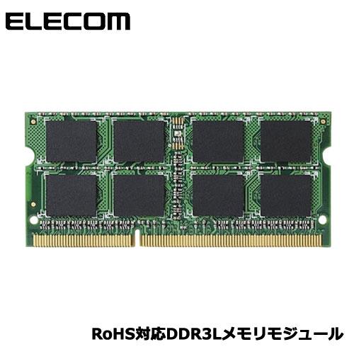 エレコム EV1600L-N8G/RO [RoHS対応 DDR3L-1600 204pin S.O.DIMM/8GB]