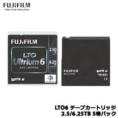 富士フイルム(メディア) LTO FB UL-6 2.5T JX5 [LTO6 テープカートリッジ 2.5/6.25TB 5巻パック]