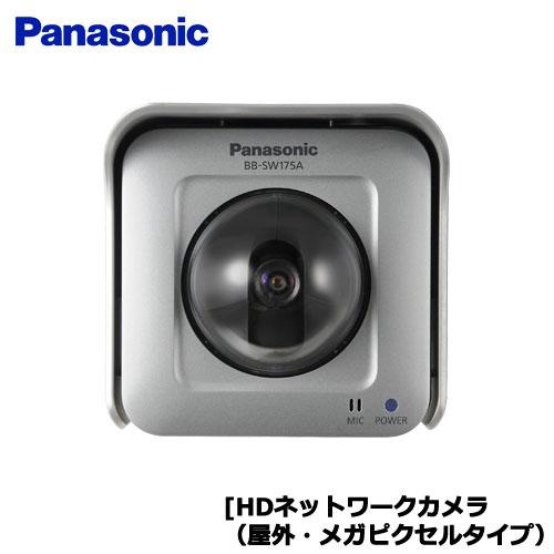 パナソニック BB-SW175A [HDネットワークカメラ(屋外・メガピクセルタイプ)]