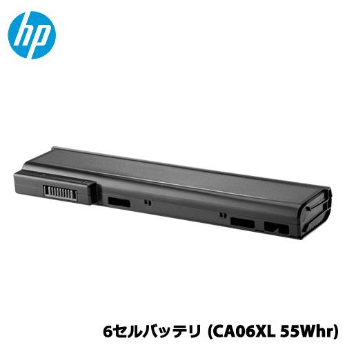 HP E7U21AA [6セルバッテリ(CA06XL 55Whr)]