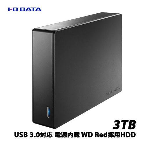 I・O DATA HDJA-UT3.0W [USB 3.0対応HDD WD Red採用/電源内蔵3TB]
