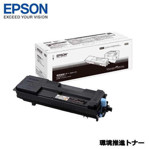 EPSON LPB3T27V [LP-S4250/S3550用 Vトナー(15200ページ)]