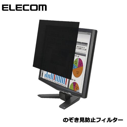 エレコム EF-PFS24W [のぞき見防止フィルター/24インチワイド用]