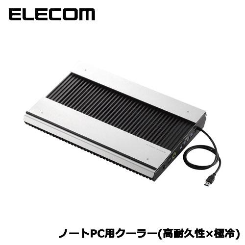 エレコム SX-CL24LBK [ノートPC用クーラー/アルミ/15.4-17/USB3.0ハブ/ブラック]