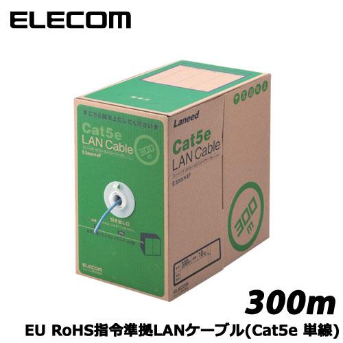 エレコム LD-CT2/BU300/RS [RoHS対応LANケーブル/CAT5E/300m/ブルー]