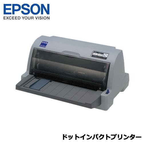 EPSON VP-930R [ドットインパクトプリンター/水平型/80桁/5枚複写/USB]