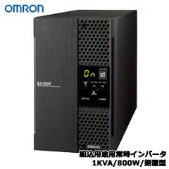 オムロン POWLI BA100T [組込用途用常時インバータ/1KVA/800W/据置型]