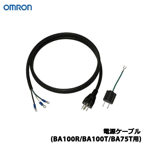 オムロン POWLI BAX15NP [電源ケーブル(BA100R/BA100T/BA75T用)]