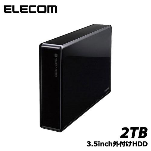 エレコム ELD-REN020UBK [3.5インチ外付HDD/WD Red/USB3.0/2TB/法人用]