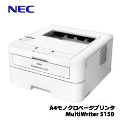 NEC PR-L5150 [A4モノクロページプリンタ MultiWriter 5150]