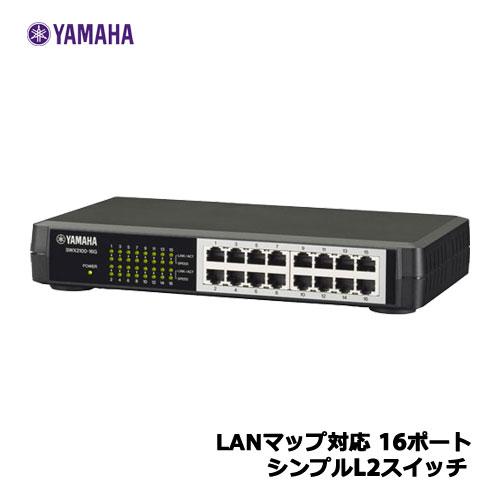 商品追加値下げ在庫復活 送料無料 在庫あり ヤマハ SWX 16ポート シンプルL2スイッチ SWX2100-16G 引出物