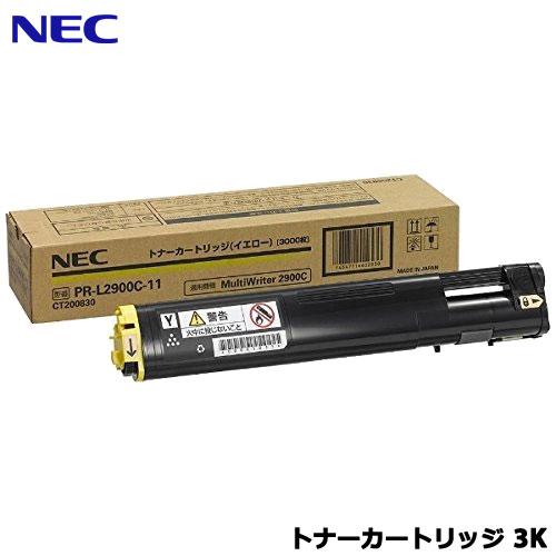 NEC PR-L2900C-11 [トナーカートリッジ3K(イエロー)]