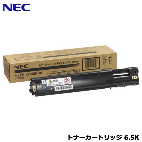 NEC PR-L2900C-19 [トナーカートリッジ6.5K(ブラック)]
