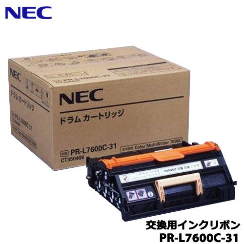NEC PR-L7600C-31 [ドラムカートリッジ]
