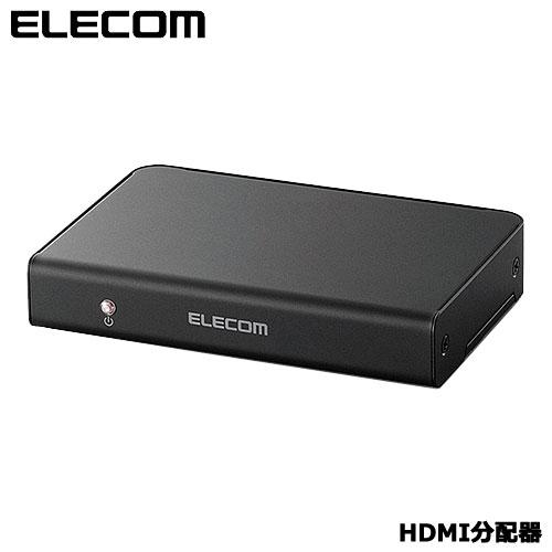 エレコム VSP-HD12BK [HDMI分配器/1入力/2出力]