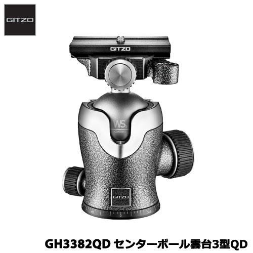 GITZO GH3382QD [センターボール雲台 3 型 QD]