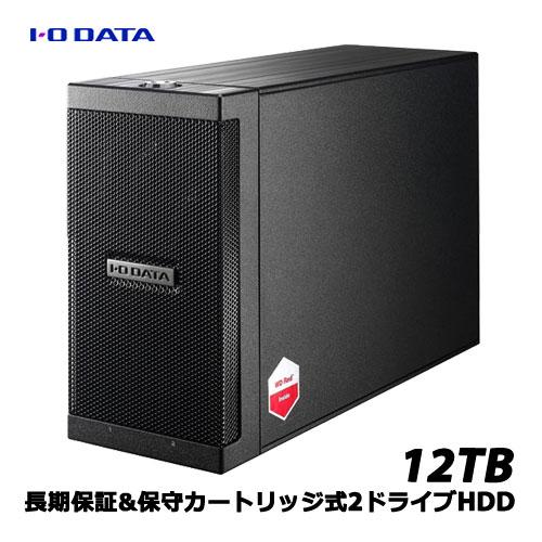アイオーデータ ZHD2-UTX ZHD2-UTX12 [長期保証&保守 カートリッジ式2ドライブHDD 12TB]