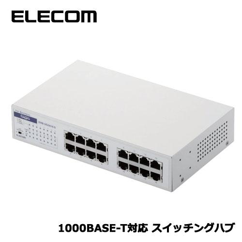エレコム EHB-UG2A16-S [1000BASE-T対応スイッチングハブ/16ポート/3年保証]