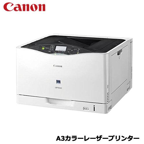 キヤノン Satera LBP841C [A3カラーレーザープリンター]