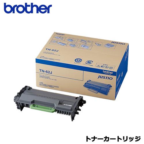 brother TN-62J [トナーカートリッジ]【純正品】