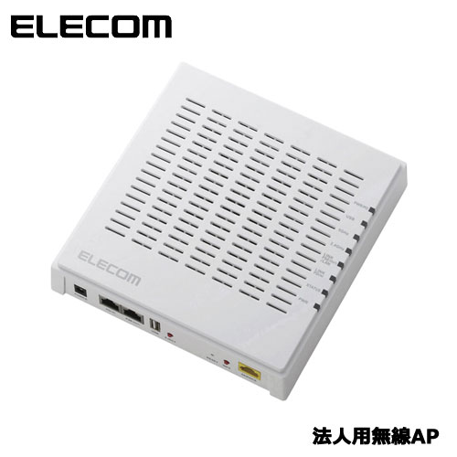 エレコム WAB-S300 [法人用無線AP/300Mbps/(11n/a/g/b)/PoE]