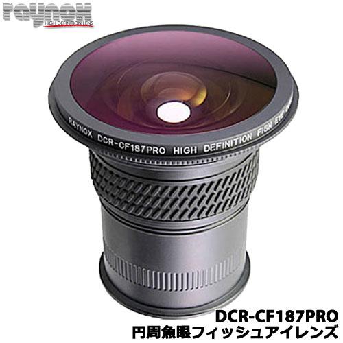 レイノックス DCR-CF187PRO
