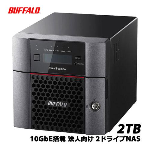 BUFFALO TeraStation TS5210DN0202 [10GbE 法人向け 2ドライブNAS 2TB]