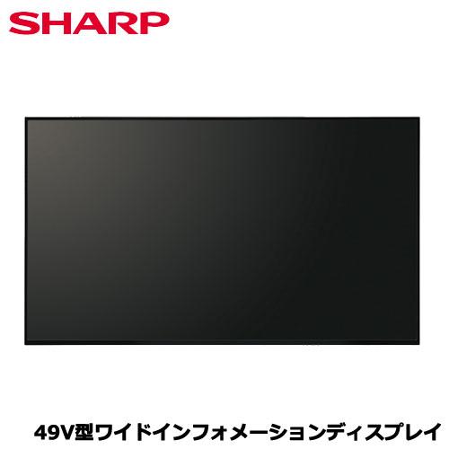 SHARP PN-Y496 [49V型ワイドインフォメーションディスプレイ]