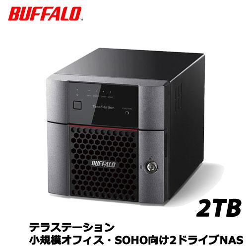 BUFFALO TeraStation TS3210DN TS3210DN0202 [小規模オフィス・SOHO向2ドライブNAS 2TB]