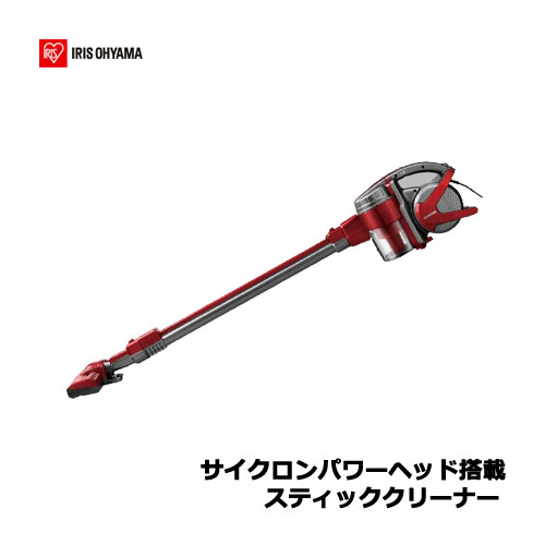 アイリスオーヤマ 掃除機(スティック形状タイプ) IC-SM1-R [パワーヘッドスティッククリーナー]