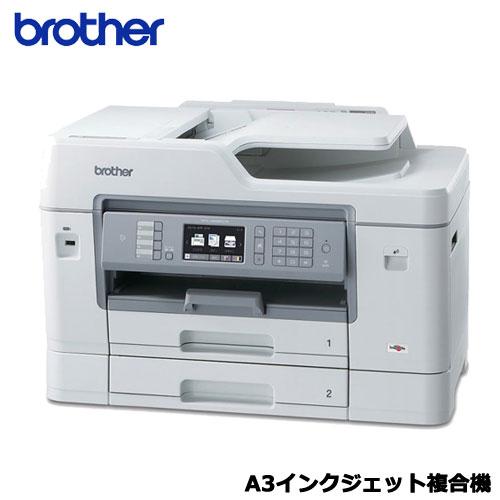 brother PRIVIO WORKS MFC-J6995CDW [A3インクジェット複合機/FAX/ADF/有線・無線LAN]