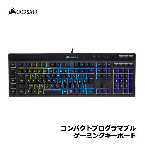 [CH9110014JP] コルセア Corsair ゲーミングキーボード テンキーレス (コルセア) 【返品種別A】 日本語配列 CH-9110014-JP K65 RGB RAPIDFIRE
