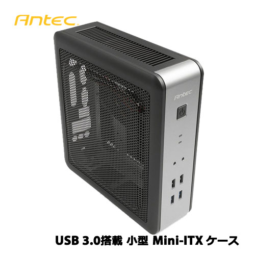 ANTEC ISK-110 VESA-U3 [Mini-ITX ケース 90W AC電源搭載 USB 3.0対応]