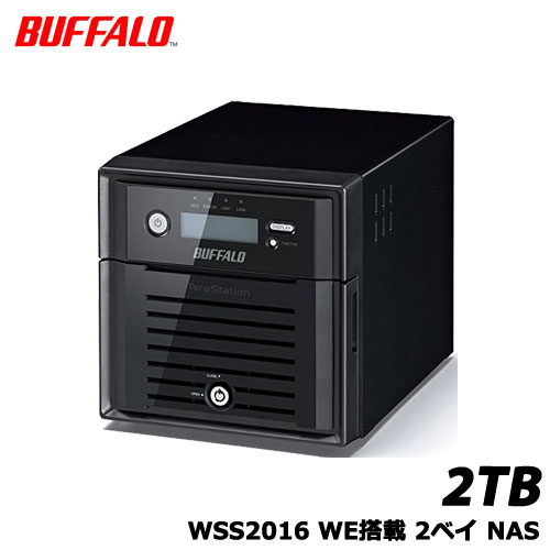 BUFFALO TeraStation WSS WS5000N6 WS5200DN02W6 [WSS2016 WE搭載 2ベイ NAS 2TB]