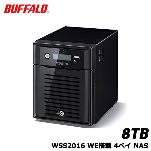 BUFFALO TeraStation WSS WS5000N6 WS5400DN08W6 [WSS2016 WE搭載 4ベイ NAS 8TB]