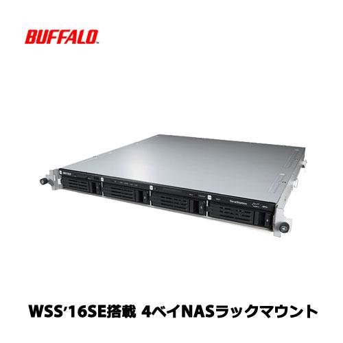 BUFFALO TeraStation WSS WS5000N6 WS5400RN12S6 [WSS2016 SE搭載 4ベイ NAS ラックマウント 12TB]