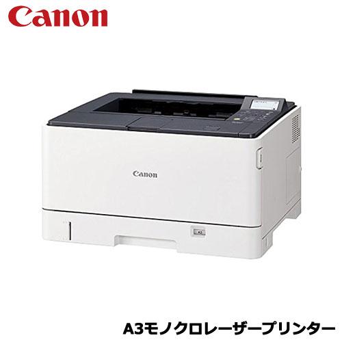 キヤノン Satera LBP441e [A3モノクロレーザープリンター]