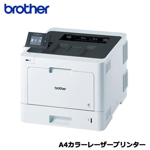 JUSTIO HL-L8360CDW [A4カラーレーザープリンター/31PPM/両面印刷/LAN]