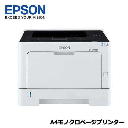 LP-S180DN [A4モノクロページプリンター/30PPM/両面印刷/ネットワーク]