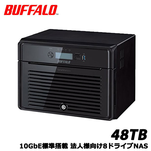 TeraStation TS5610DN TS5810DN4808 [10GbE標準搭載 8ドライブNAS 48TB]