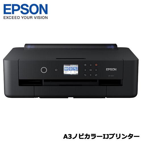 Colorio EP-50V [A3ノビカラーIJプリンター/多機能/Wi-Fi/2.4型液晶]