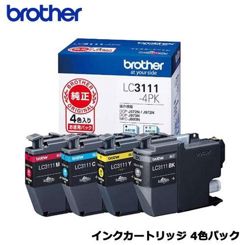 セール特価 送料無料 在庫あり 推奨 ブラザー LC3111-4PK 純正品 インクカートリッジ お徳用4色パック