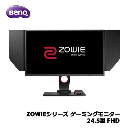 BenQ XL2546 [BenQ ZOWIEシリーズ ゲーミングモニター 24.5型 FHD]