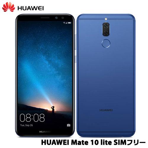 HUAWEI Mate 10 lite/Aurora Blue/51092AJF