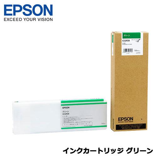 EPSON ICGR58 [インクカートリッジ グリーン 700ml]