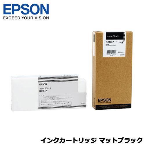 EPSON ICMB57 [インクカートリッジ マットブラック 350ml]