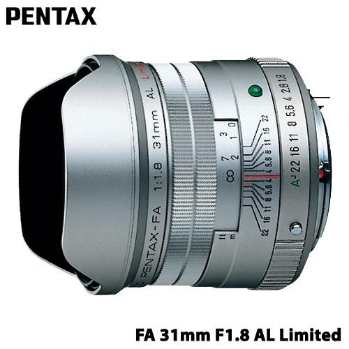 FA 31mm F1.8 AL Limited シルバー