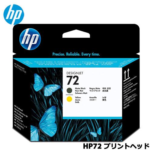 HP C9384A [HP72 プリントヘッド マットブラック/イエロー]
